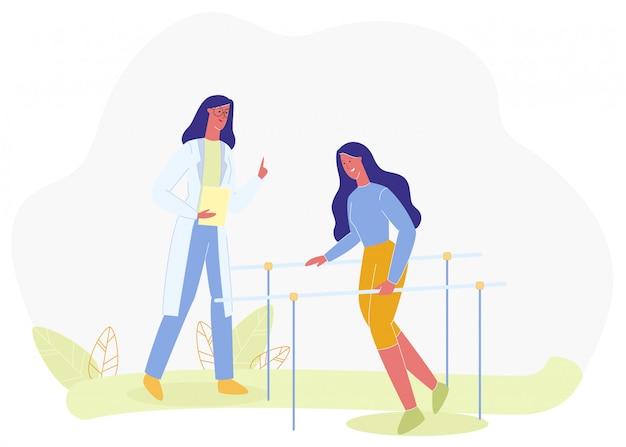 ウォーキングバー上の女性車椅子で女の子を描く