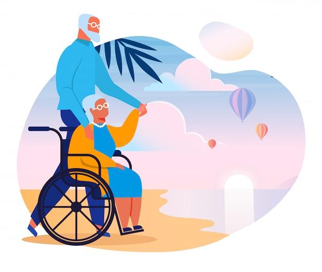 Пожилые пары на берегу моря