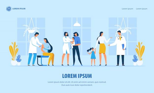 Целевая страница по защите иммунитета и здравоохранению
