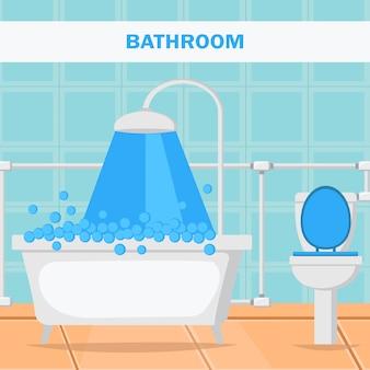 バスルームデザインフラットのベクターイラストです。
