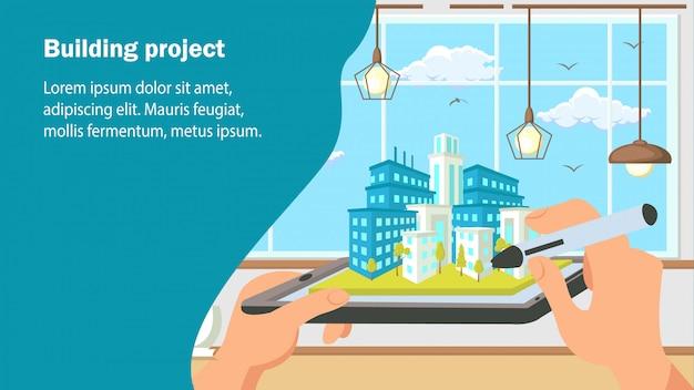 プロジェクトウェブサイトフラットバナーベクトルテンプレートを構築します。