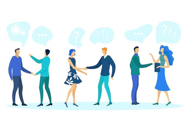 人とのコミュニケーション、対話