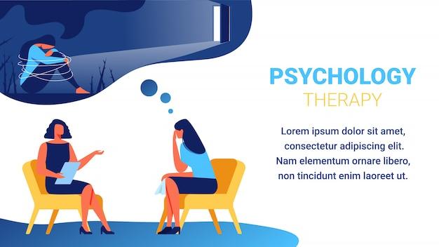 手にハンカチを持つ女性の近くの心理学者。