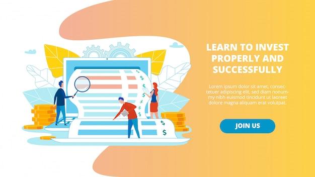 ポスター適切かつ成功裏に投資する方法を学びます。