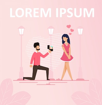 男の結婚提案ロマンチックなポスターを作る