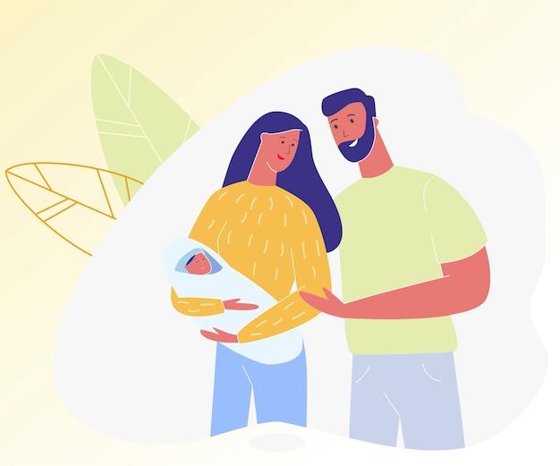 生まれたばかりの赤ちゃんを保持している若い親のカップル。