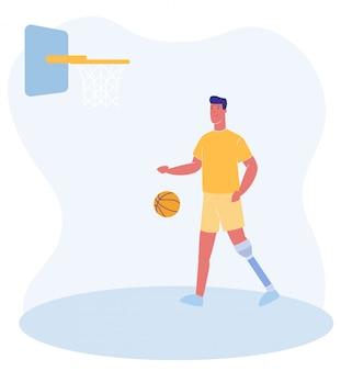 義足を持つ男が遊び場でバスケットボールをプレイします。