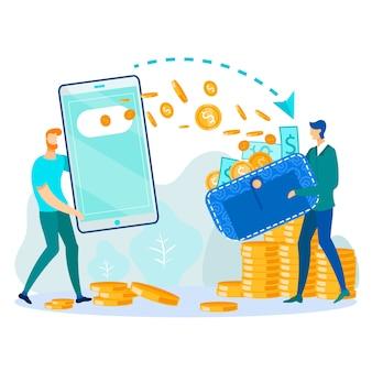 Перевод денег через цифровой кошелек иллюстрация