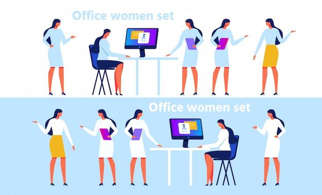 オフィスの女性科学者が作業図に設定