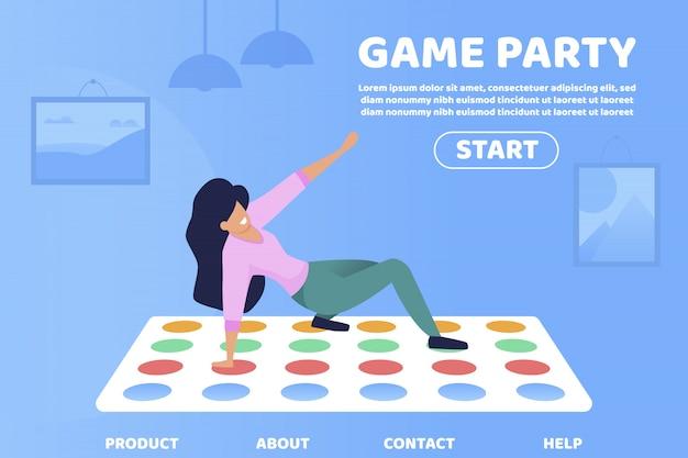 フラット碑文ゲームパーティー情報チラシ。
