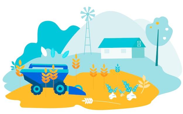 農場の背景に収穫機。ベクター。