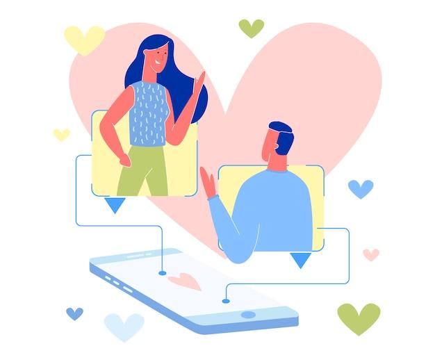 インターネットでのカップルのテキストメッセージ。オンラインデートアプリ