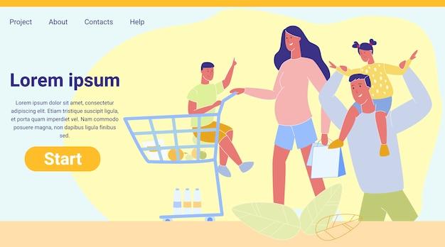 スーパーマーケット、スペアタイムでの幸せな家族のショッピング