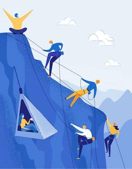 Группа альпинистов, достигнув вершины горы
