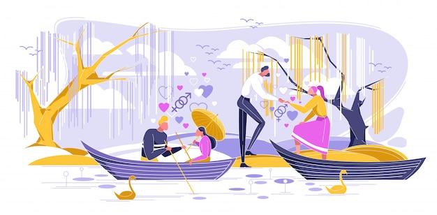 ボートでのロマンチックなデート、愛関係フラット