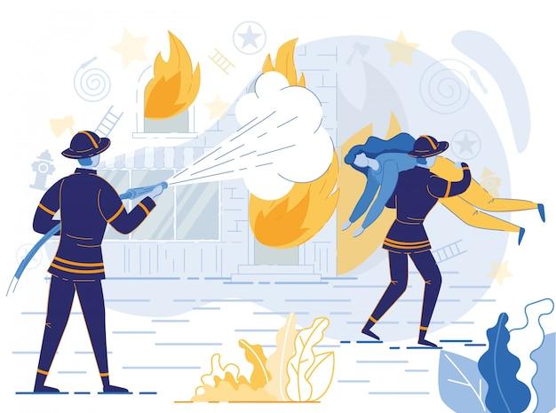 Пожарный держит шланг, тушит пожар