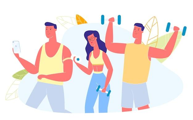 Счастливые люди делают селфи со спортивным инвентарем