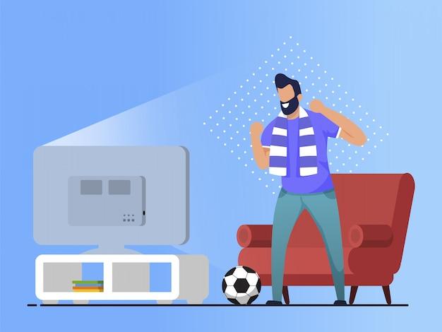 自宅でサッカーを見ている情報フライヤー。
