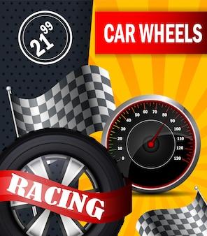 フラットバナーベクトル車の車輪レース小冊子チラシ