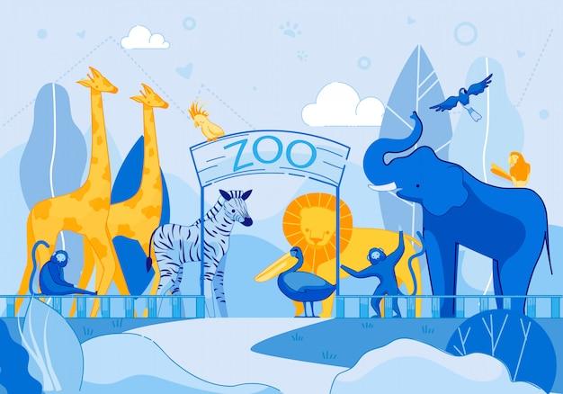 動物園でのキリン象オウムモンキーライオンシマウマ