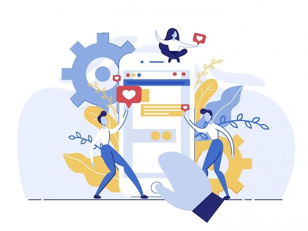 オンラインコミュニケーション:ソーシャルメディアとメッセンジャー