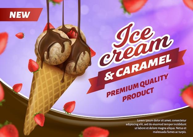 キャラメルとバナー広告アイスクリームコーン