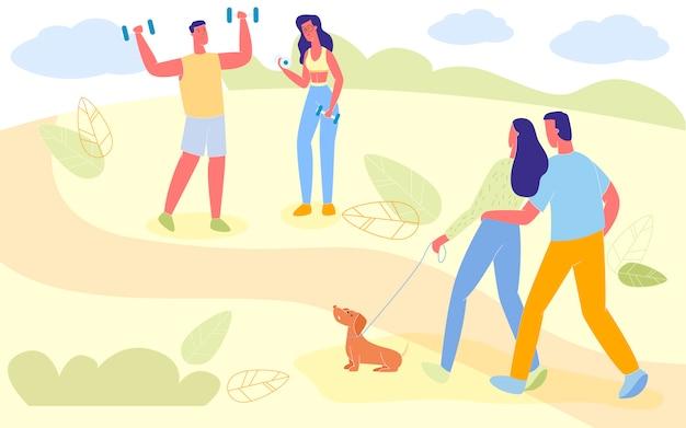 Люди здоровый активный образ жизни, спортивная деятельность