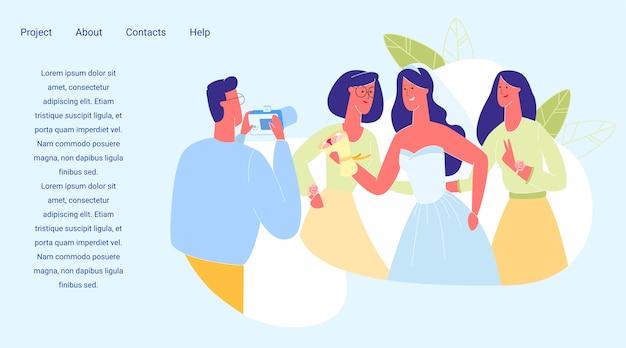 結婚式の写真家は美しい花嫁の写真を撮る