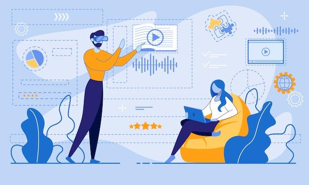 Электронное обучение через интернет или учетную запись виртуальной реальности