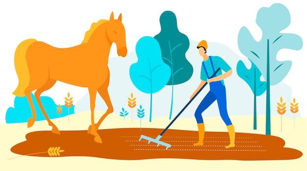 熊手レベルの地面を持つ男。農家の近くの馬。