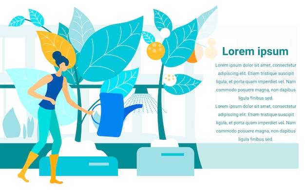 水まき缶を持つ女性は温室で植物に水をまきます
