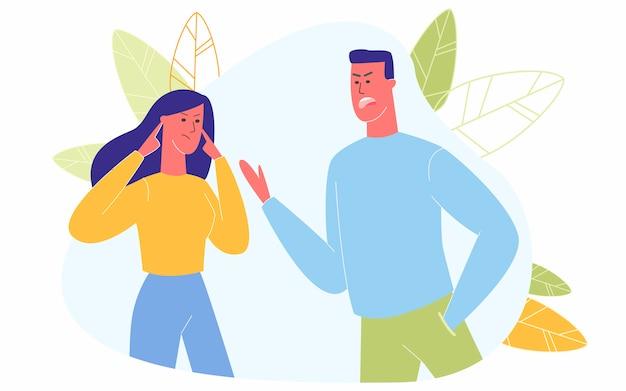 怒っているカップルがお互いを非難して叫びを主張