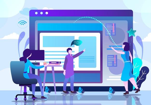 Иллюстрация бизнес офис совместной работы
