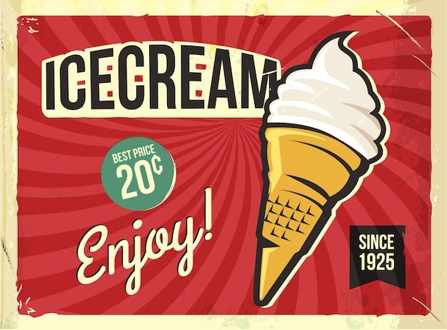 グランジレトロメタルアイスクリーム