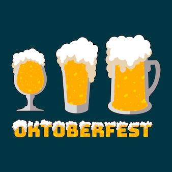 ビールのグラス。オクトーベフェスト。ベクトルイラスト。