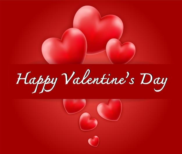 幸せなバレンタインデーそして、ウェディングカードの要素。赤いハートの形をしたピンクの背景。ベクトルイラスト