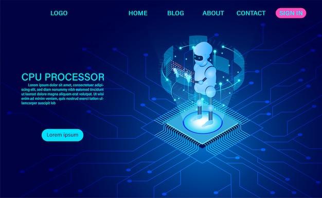 人工知能ロボットのランディングページ