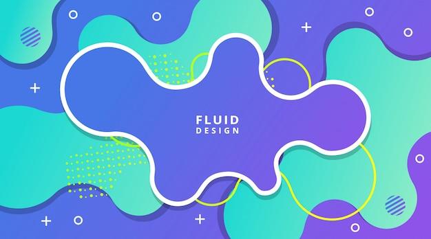 抽象的な動的現代流体液体グラデーションの背景