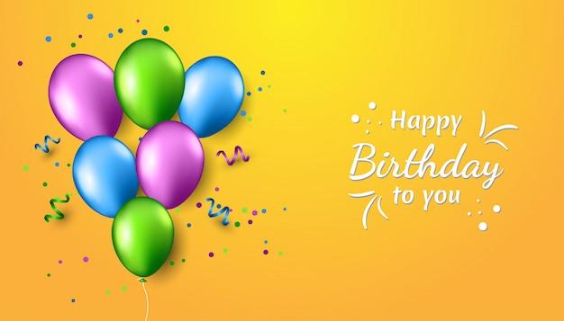 現実的なバルーン、リボン、紙吹雪でお誕生日おめでとうコンセプト
