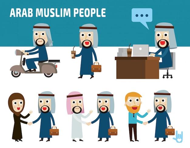アラブのビジネスマンの国籍の違いのポーズを設定します。