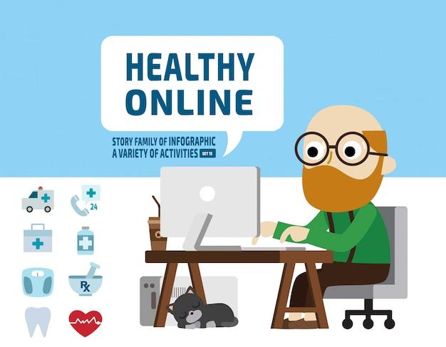 シニア研究健康オンラインヘルスケアの概念。インフォグラフィック要素。