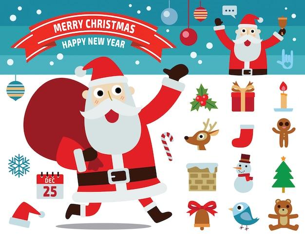 サンタクロースの動き。メリークリスマスの概念のコレクション。平らな要素設計図。