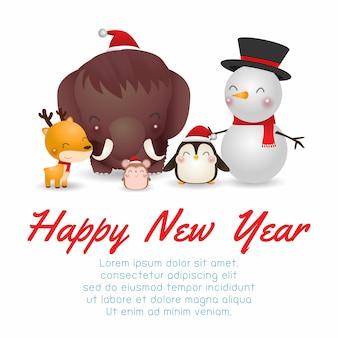 幸せな新年のグリーティングカード。クリスマスのかわいい動物キャラクター。マンモス、ペンギン、トナカイ、ネズミ、雪だるま