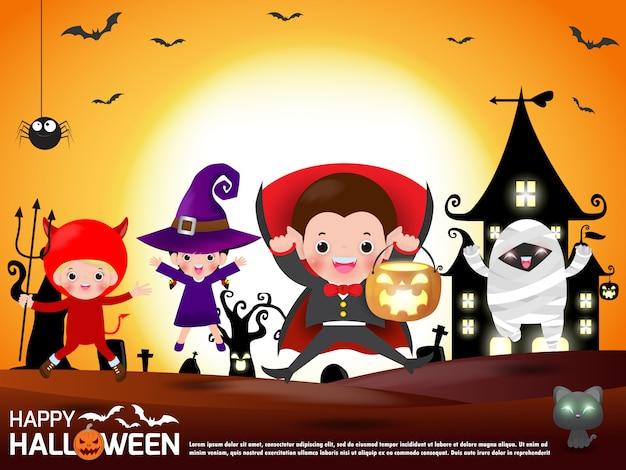 ハッピーハロウィン。ジャンプハロウィーンの衣装で子供のグループ。幸せなハロウィーンパーティーテーマイラスト