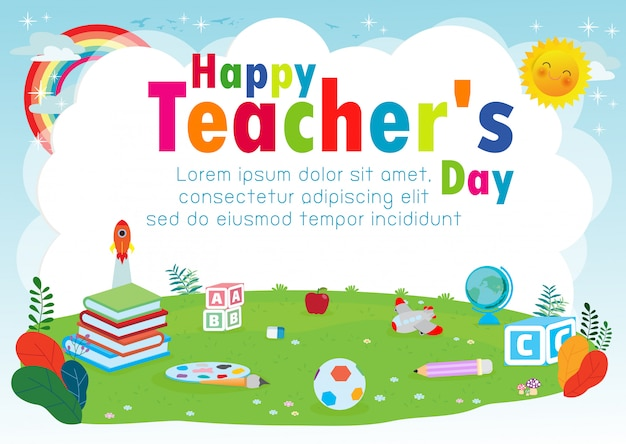 幸せな教師の日テンプレートグリーティングカード