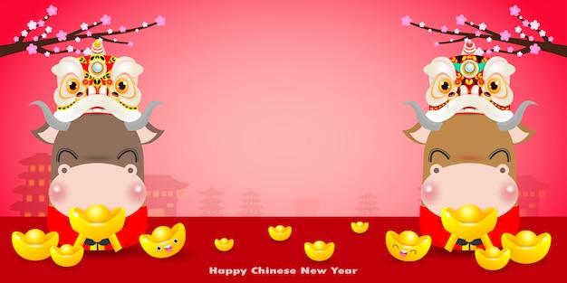 Счастливого китайского нового года