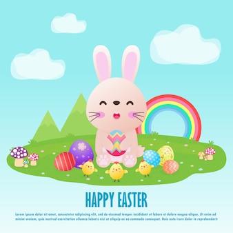 Счастливой пасхи. кролик кролик и милые цыпочки пасхальное яйцо