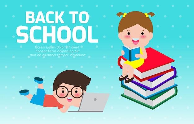 Концепция образования детей обратно в школу