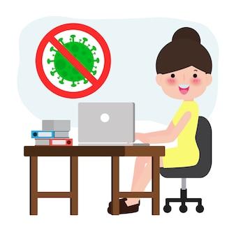 コロナウイルス検疫の概念。在宅勤務の女性。家にいて、女性で、ラップトップに取り組んでいます。コンピューターを持つ人々。白い背景イラストを分離した感染拡大を防ぐ