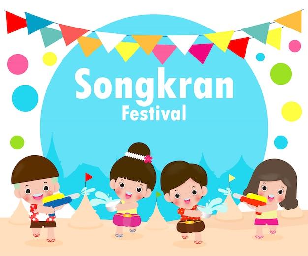 Счастливый фестиваль сонгкран, детям нравится брызгать водой на фестивале сонгкран, таиланд